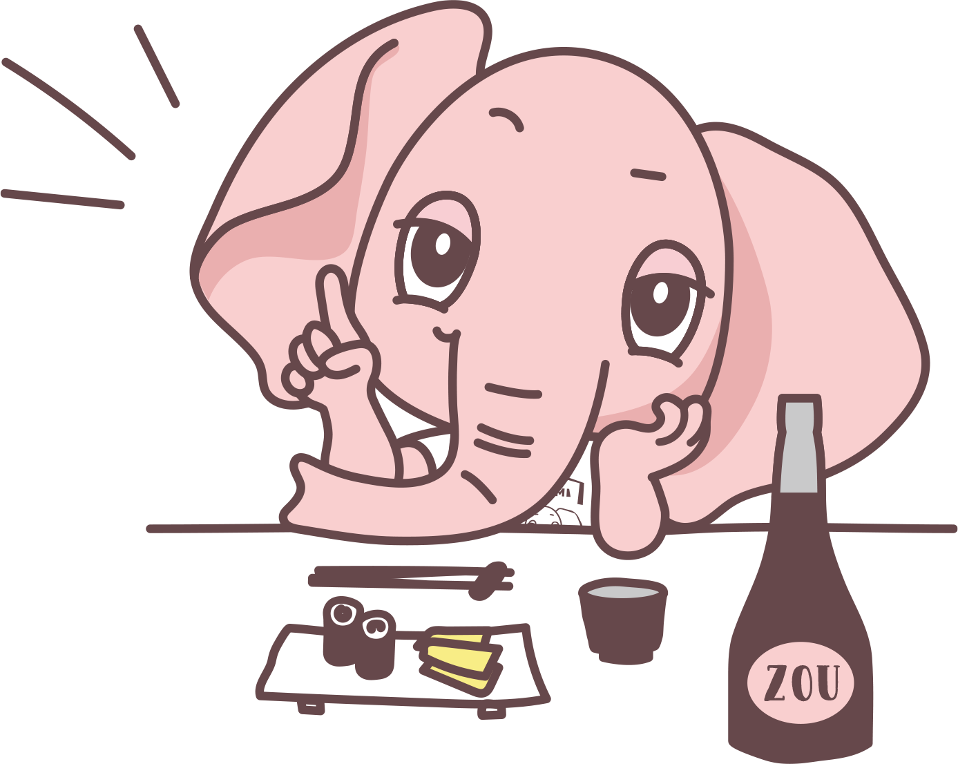 お家で飲むZOU! のんちゃんお酒大好き! vol.2