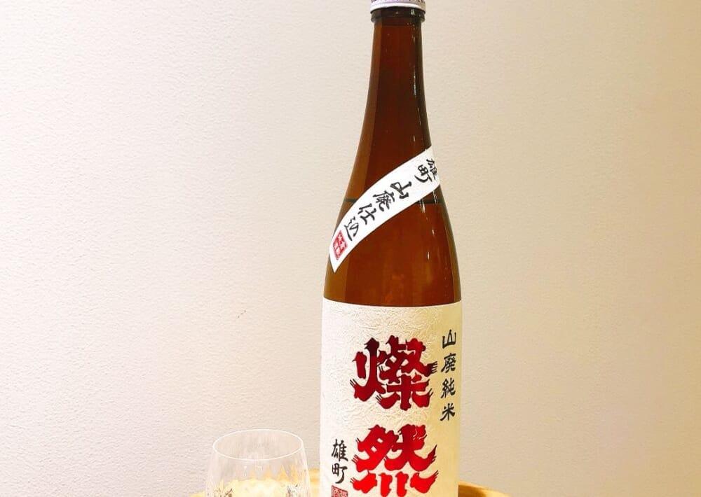 グラタンと飲む日本酒『燦然 山廃純米 雄町』