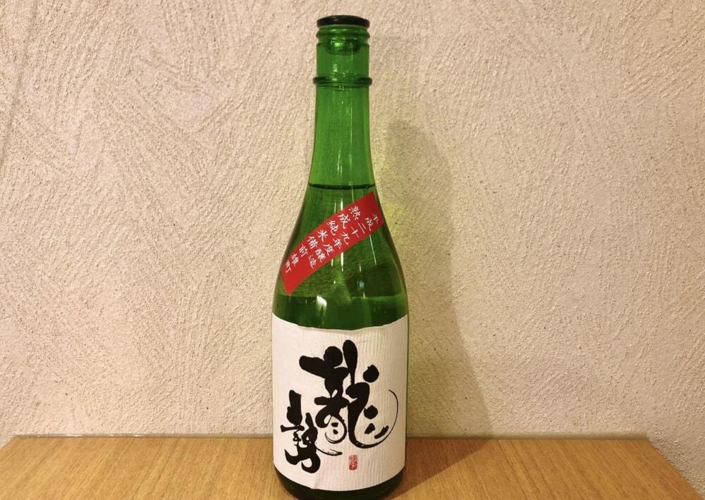 お燗で増す日本酒の魅力!龍勢を温度を変えて飲んでみた。