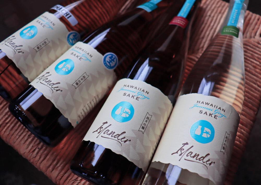 ハワイみたいに柔らかくハワイみたいに癒やし系。33年ぶりに創業したハワイの酒蔵で醸す「ISLANDER SAKE」